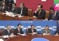"""야, '4자방' 국조 총공세…여 """"공무원연금 개혁 시급"""""""