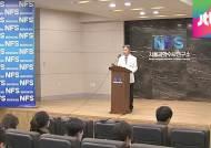 """국과수 """"신해철 심낭서 천공 발견""""…S병원 """"수술과 무관"""""""