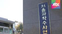 """""""신해철 천공 발생 원인과 후속조치 여부 등 쟁점될 듯"""""""