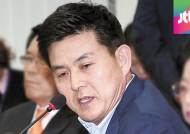 [여당] 김태호, 12일 만에 최고위원 복귀…'정치쇼' 비판