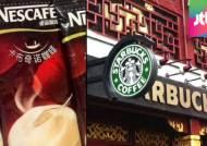 중국 윈난성 8만 명 커피 재배 … 스타벅스도 원두 사러 와