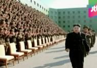 北김정은, 軍간부·일선장교 훈시…지팡이 없이 걸어