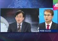 """[인터뷰] 박종훈 경남교육감 """"감사 아닌 검사는 받아들일 수 있어"""""""