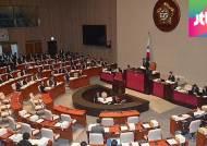 [국회] 예결특위 가동…'지역구 챙기기' 예산전쟁 시작