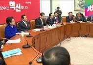 새누리, 4자방 국조에 '복잡미묘'…친박-친이 '온도 차'