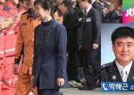 """[직통전화] 현직 소방관 """"방송 나간 후 소규모의 개선 있어"""""""