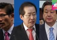[여당] 김문수-홍준표-김무성…총대 멘 세 남자의 변신
