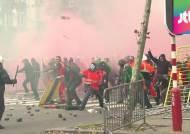 벨기에, 복지 줄이자 강경 시위…2차대전 후 최대 규모
