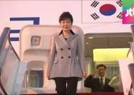 """박 대통령, 베이징 도착…""""한일 정상회담 계획 없다"""""""