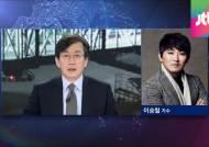 """[인터뷰] 이승철 """"일본 정부, 이런 식으로 보복하나 싶어"""""""