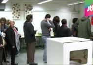 카탈루냐, 스페인서 독립?…비공식 투표서 80% '찬성'