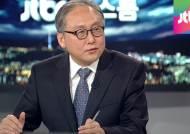 """[인터뷰] 정인교 교수 """"한중 FTA, 예상보다 3분의 1효과뿐"""""""