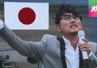 보복성 입국 거부?…일본 못 간 이승철 입장 들어보니
