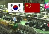 일본·중국 사이에 낀 국내 제조업, FTA로 반등하나?