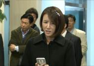 신해철 부인 경찰 출석…사망 전 엑스레이 추가 공개