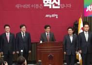 """여야 4당 '정치개혁' 논쟁…""""여야, 혁신 내건 배경 달라"""""""