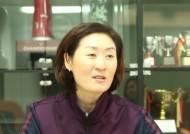 """'홍일점' 감독 박미희 """"난 엄마 리더십 싫다"""""""
