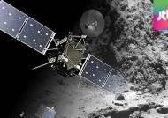 11년 전 발사한 무인우주선 '로제타', 혜성 착륙 시도