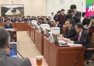 국회, 한·중 FTA 현안보고 청취…피해 산업 대책 점검