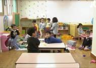 """민간어린이집 """"무상보육 공약 이행하라""""…휴원도 언급"""