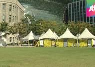 세월호 분향소, 서울광장에서 서울도서관으로 옮긴다