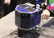 유럽 탐사선 로제타 인류 최초 '혜성 착륙' 성공