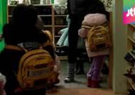 '무상보육 공약 이행하라' 민간 어린이집, 휴원도 언급