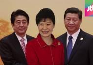 박 대통령, 한·중·일 정상회담 제안