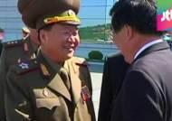 북·러, 정상회담까지 하나?…미·중 등 국제사회 촉각