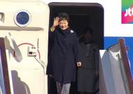 박 대통령, G20 정상회의 일정 마무리…오늘 귀국길