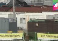 세월호 범대본 오늘 공식 해체…정부 지원 중단 예정