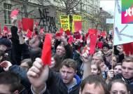 '민주화 25년' 동유럽, 부패로 몸살…반정부 시위 봇물