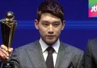 2014 프로야구 시상식 '넥센 파티'…서건창 MVP 수상