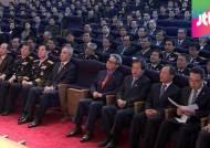 [청와대] 세월호 후속조치 개편으로 더 비대해진 정부