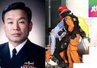 정부조직 개편 단행…신설 국민안전처 장관에 박인용