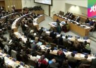 '대북 인권결의' 유엔 통과…국제형사재판소 회부 핵심
