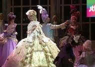뮤지컬 '마리 앙투아네트'…왕비의 인간미를 보다