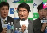 우승DNA 전수받은 제자들…프로배구 '삼성화재 천하'