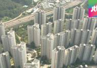 11월 전국 아파트 전세가율 69.6%…사상 최고치 기록