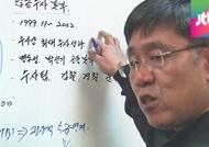 2002년 '병풍(兵風)' 폭로 주역 김대업 또 영장