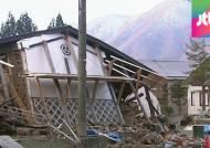 일본 나가노현-중국 쓰촨성 강진…인명피해 이어져