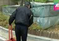 경비원 처우 개선책 발표…고령자고용지원금 3년 연장