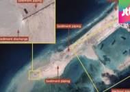 중국, 남중국해에 3000m 인공섬