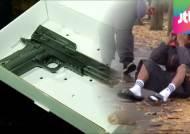 퍼거슨 사태 평결 앞두고 또 흑인 피격…제2 폭동 우려