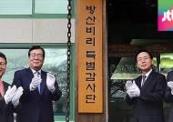 방산비리 파헤치기 감사원 '드림팀' 출범 … 검찰·국세청도 참여