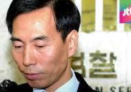 검찰, '음란행위' 김수창 전 제주지검장 기소유예 처분