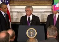 전쟁 중 미 국방장관 '해임'…오바마 코드 인사 논란