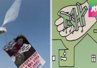 [국회] 논의만 무성 '북인권법, 종교인 과세'…이번엔 성공?