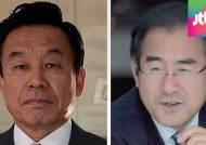 [청와대] 여, 김상률 수석 사퇴 요구…빅4 인사 뒷말 무성