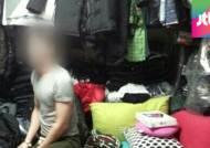 무려 1억원어치를…백화점 돌며 물건 훔친 '커플 도둑'